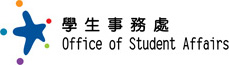 Office of Student Affairs, Hong Kong Baptist University