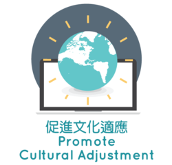 Promote cultural adjustment