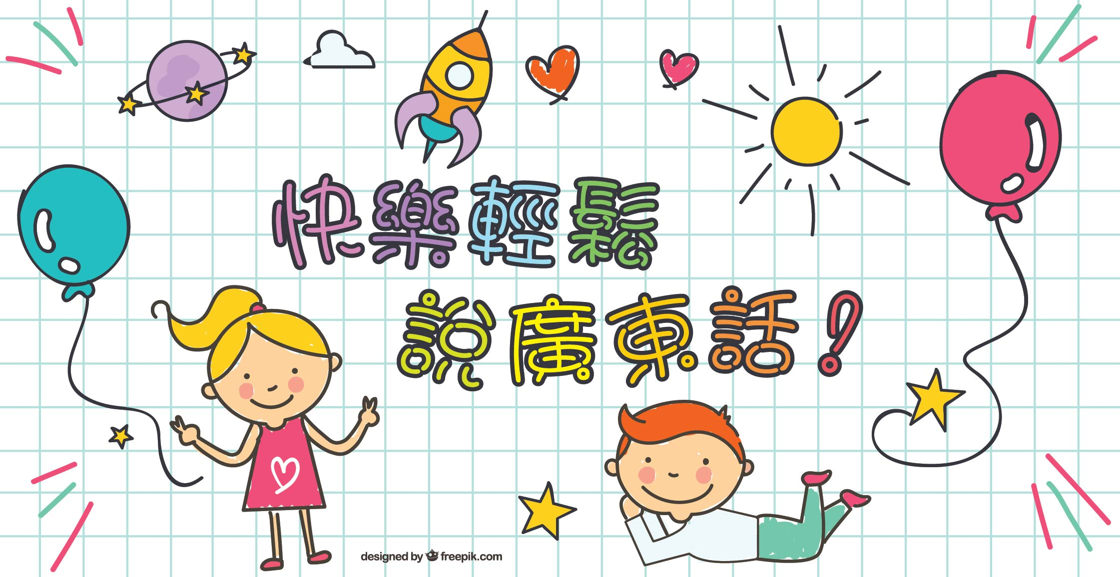 cantonese practice group