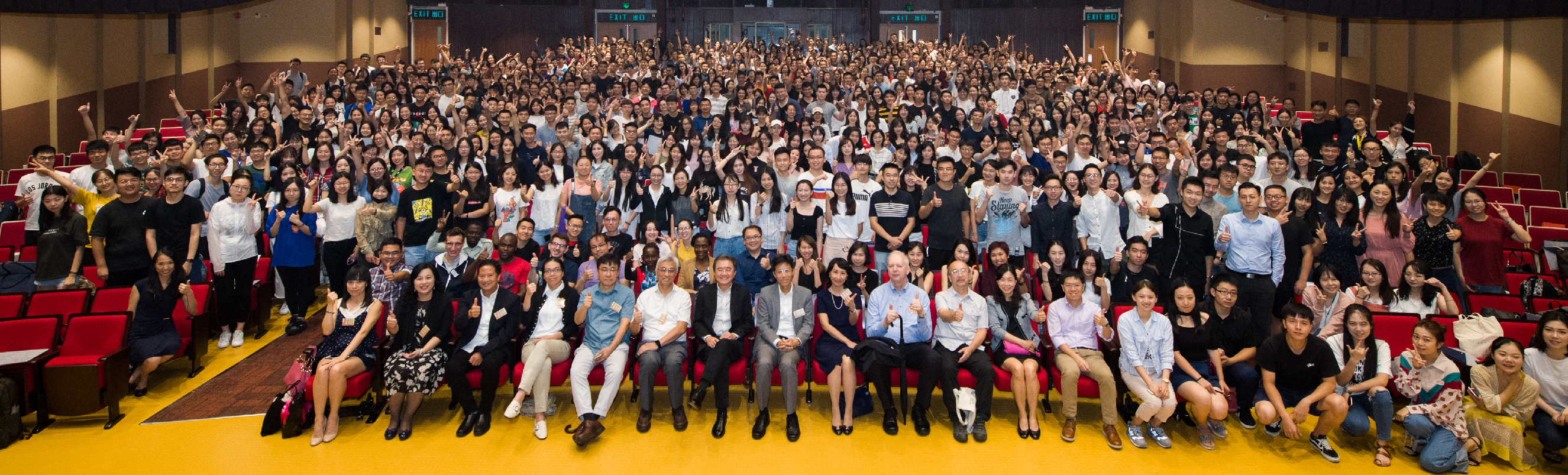New Student Orientation for Mainland Students