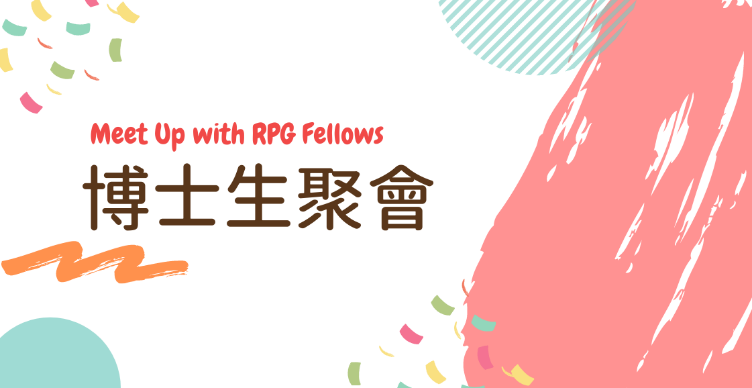 meet up with rpg fellows