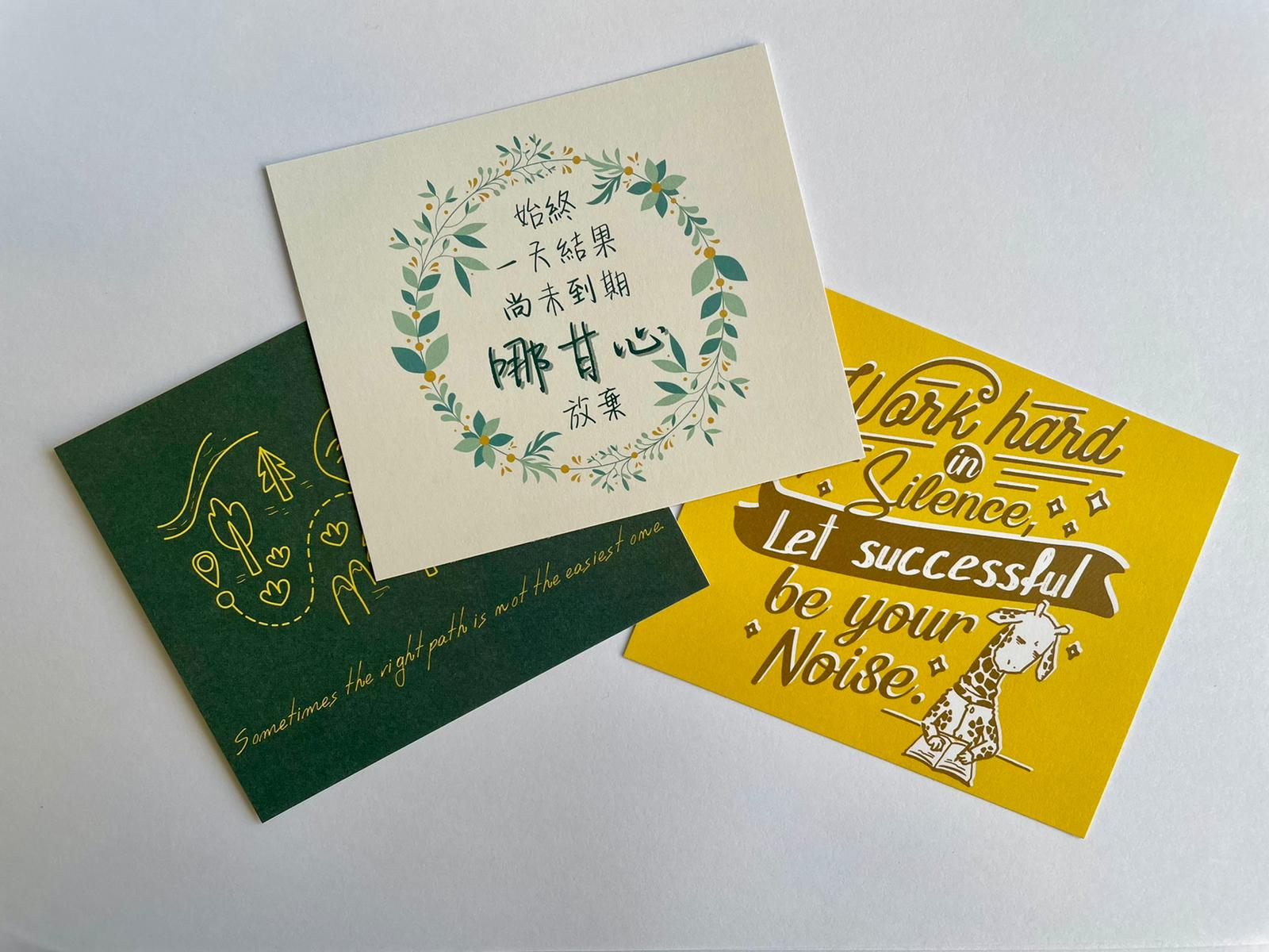 Spreading Cheer: Cheer Card