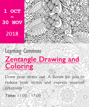 Zentangle Drawing and Coloring. 1 Oct- 30 Nov, 11:00-17:00