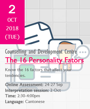The 16 Personality Factors, 2 Oct, 2:30-4:30