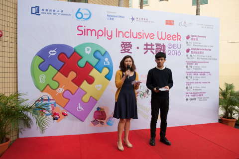 Image of Simply Inclusive Week 2016