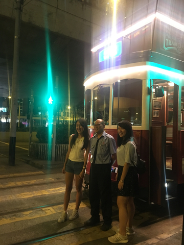 Image of ISC Tram Party