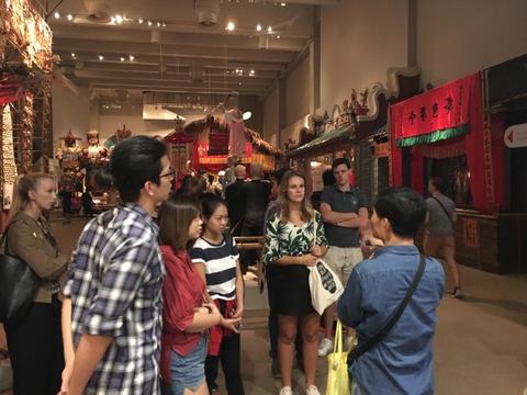 Image of Museum Hopping Outing