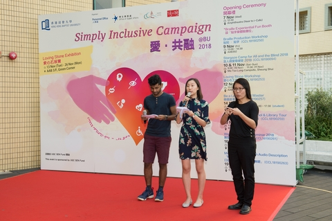 Image of Simply Inclusive Campaign @BU 2018 - Opening Ceremony