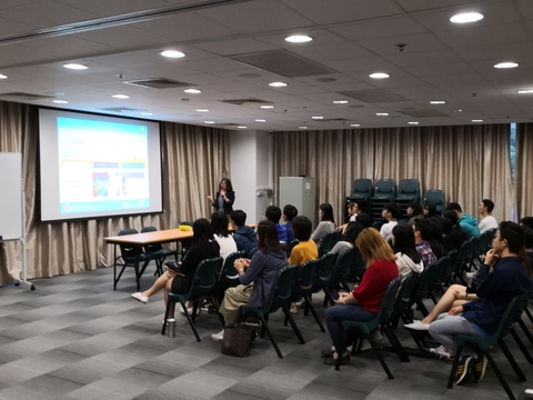 Image of Web Accessibility Seminar 2018