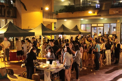 Image of [UG] Joint Hall Welcoming cum Mid-Autumn Celebration Fun Fair