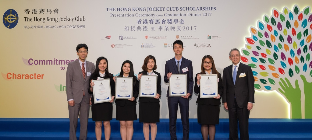 Hong Kong Jockey Club Scholarship Presentation Ceremony