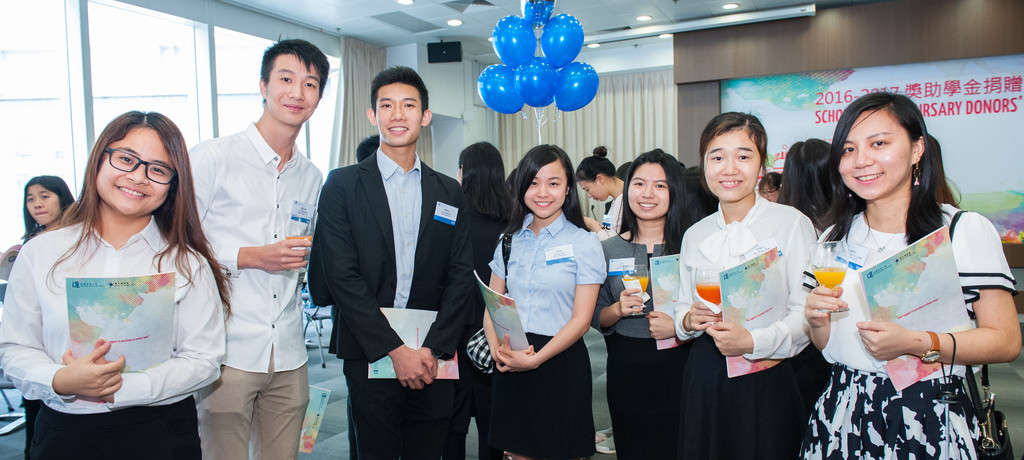 Scholarship and Bursary Donors' Tea Reception 2016-17