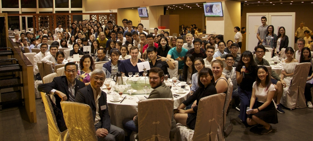 Joint Hall Round Table Banquet 2016