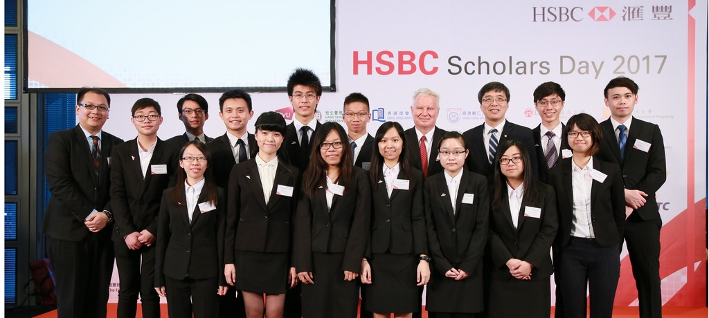 HSBC Scholars Day 2017