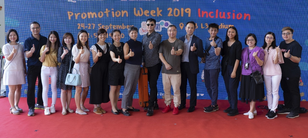 Promotion Week 2019 Inclusion 24-27 Sep 2019