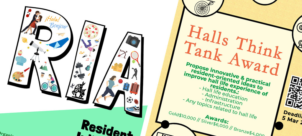 Resident Initiative Award & Halls Think Tank Award