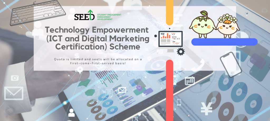 Technology Empowerment (ICT and Digital Marketing Certification) Scheme