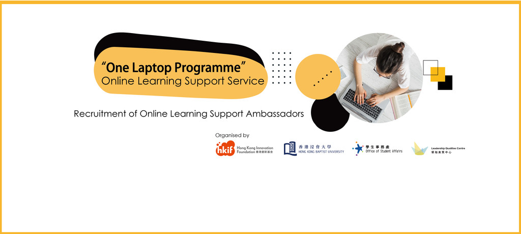 """One Laptop Programme"" Online Learning Support Service - Recruitment of Online Learning Ambassadors"