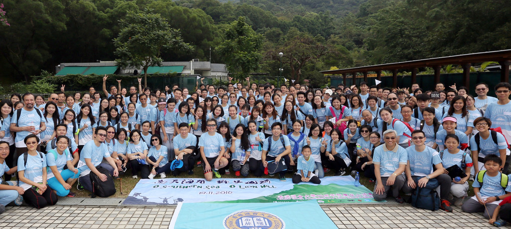 HKBU 60th Anniversary Lion Rock Hiking