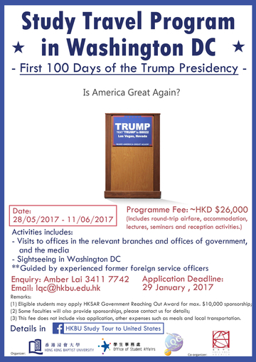 First 100 Days of the Trump Presidency: A Study Travel Program in Washington DC