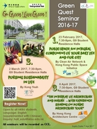Green Quest Seminar Series 2016-17