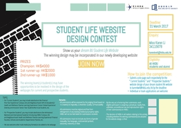 Student Life Website Design Contest