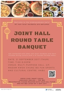 [UG] Joint Hall Round Table Banquet