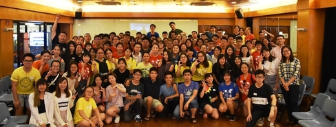 [UG] Orientation on Hall Life (24 Aug)