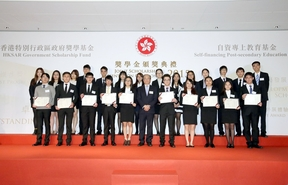 HKSAR Government Scholarship Fund 2017/18