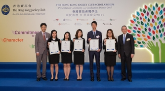 The Hong Kong Jockey Club Scholarship 2017/18