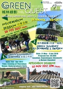 [UG] Green Quest with Overseas Experiential Green & Cultural Tour to Denmark and Sweden