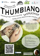 [UG] Green Quester Program: Thumbiano, Product Upcycling Workshop