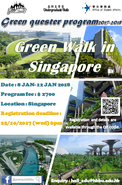 [UG] Green Quester Program - Green Walk In Singapore