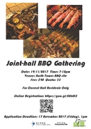 [UG] Joint Hall BBQ Night