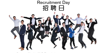 Emperor Group Recruitment Day