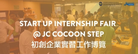 CoCoon Startup Internship Fair- 2018 Summer Internships for Students