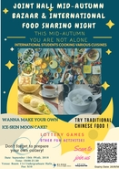 [UG] Joint Hall Mid-Autumn Bazaar & International Food Sharing Night