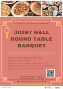 [UG] Joint Hall Round Table Banquet 2018