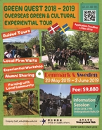 [UG] Green Quest 2018-2019 Overseas Green & Cultural Experiential Tour