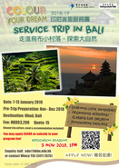 [UG] Colour Your Dream - Service Trip in Bali 2018-19