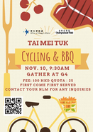 [UG] Joint-Hall Cycling and BBQ in Tai Mei Tuk