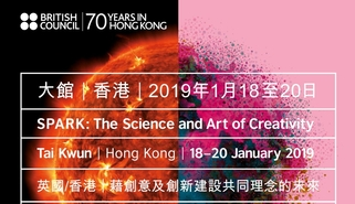 SPARK: The Science and Art of Creativity | 18-20 January 2019