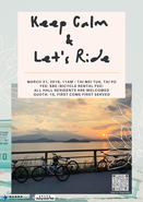 [UG] Keep Calm & Let's Ride (Joint Hall Cycling in Tai Mei Tuk)