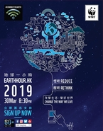 Support Earth Hour 2019 (30 March 2019)