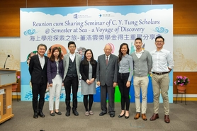 C. Y. Tung Scholarship for Semester At Sea (SAS) (2020 Fall Voyage) (Deadline: 17 April 2020)