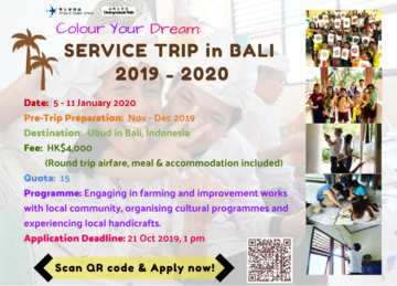 [UG] Colour Your Dream - Service Trip in Bali 2019-20