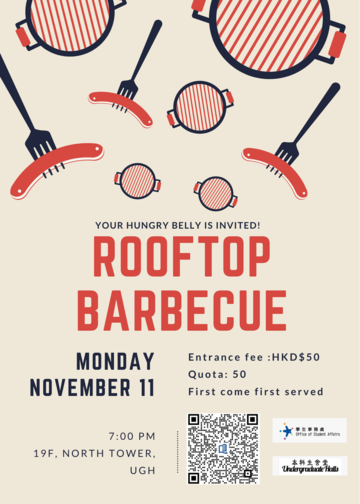 [UG] Invitation to Joint Hall Rooftop Barbecue 11 Nov (Monday)