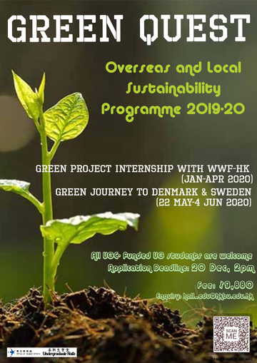 [UG] Green Quest: Overseas and Local Sustainability Programme 2019-20