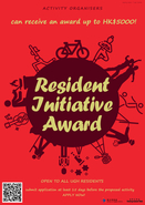 [UG] Resident Initiative Award (RIA) 2019-2020
