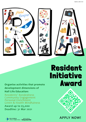 [UG] Resident Initiative Award (RIA)